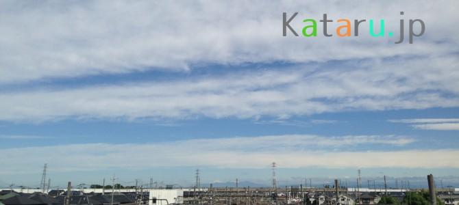 南栗橋駅の窓からの景色