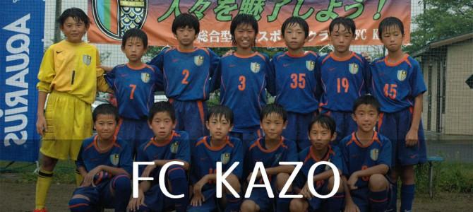 2015 KAZO SUPER CUP FC KAZO