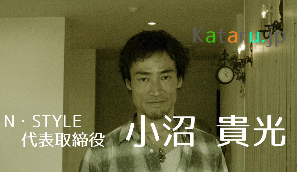 interview-konumatakamitsu-1