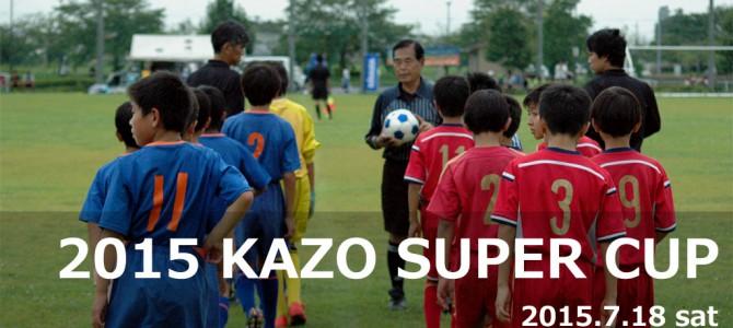 2015 KAZO SUPER CUP
