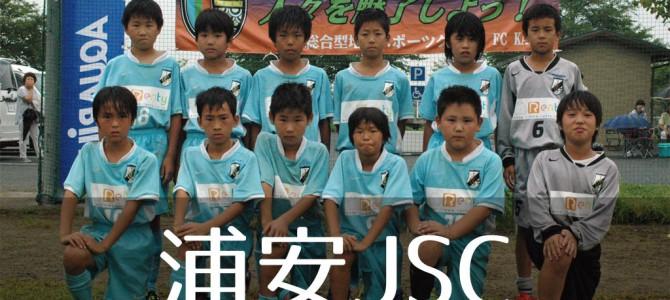2015 KAZO SUPER CUP 浦安JSC