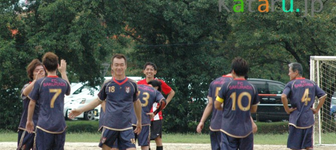 FC桜田イーグルス