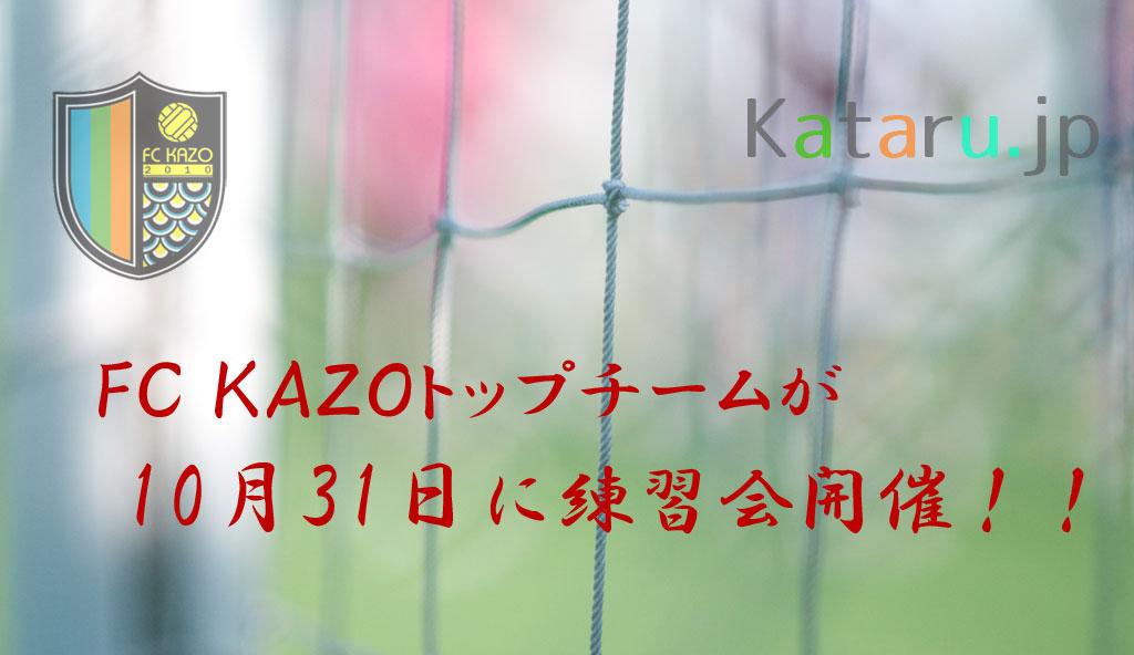 fckazotoptr-1024x592