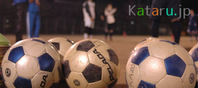 FC KAZO トップチーム初練習
