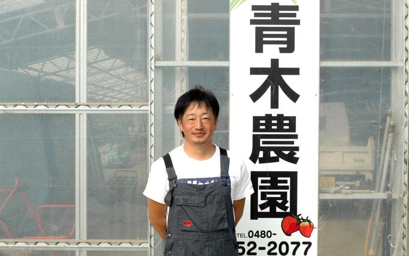aokikenji-garally3