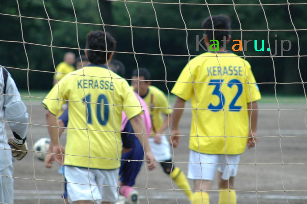 kerasse10